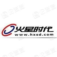 上海火星时代教育培训有限公司
