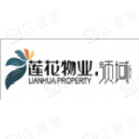 深圳市蓮花物業管理有限公司潛龍鑫茂花園物業服務中心