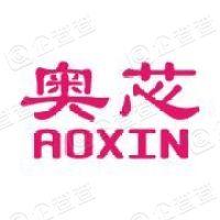 深圳市奥芯铂电子科技有限公司