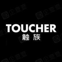 上海触族贸易有限公司