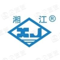 株洲宏达电子股份有限公司