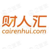 杭州财人汇网络股份有限公司