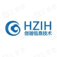 杭州创谐信息技术股份有限公司