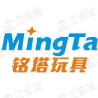 福建铭塔玩具股份有限公司