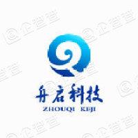 长沙舟启网络科技有限公司