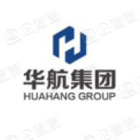 吉林省华航实业集团有限公司