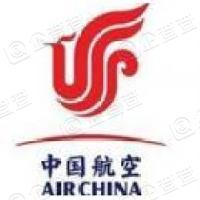 中国航空集团旅业有限公司