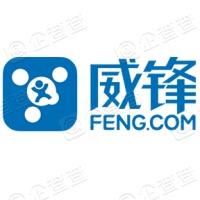 深圳聚领威锋科技股份有限公司