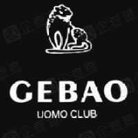 上海歌豹服饰有限公司