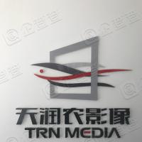 北京天润农影视文化传播有限公司