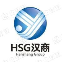 武汉市汉商集团股份有限公司