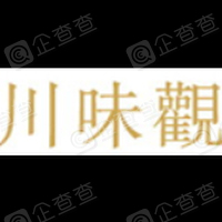 杭州川味观餐饮管理有限公司