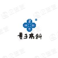 量子高科(中国)生物股份有限公司
