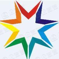 深圳市前海光世界金融服务有限公司