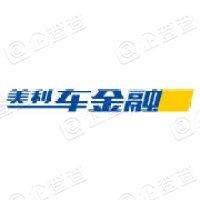 力蕴汽车咨询服务(上海)有限公司