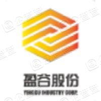 宁夏盈谷实业股份有限公司