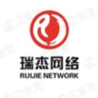 厦门瑞杰网络有限公司