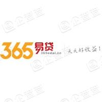 江苏三六五易贷金融信息服务股份有限公司