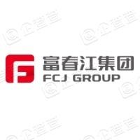 浙江富春江通信集团有限公司