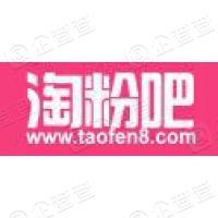 杭州淘粉吧网络技术股份有限公司