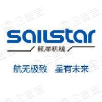 上海航星机械(集团)有限公司