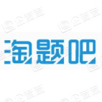 南京凌越网络科技有限公司