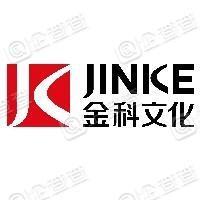 浙江金科汤姆猫文化产业股份有限公司