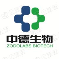 江西中德生物工程股份有限公司