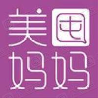 美囤妈妈(上海)电子商务有限公司