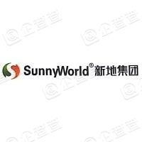 威海阳光新地投资发展有限公司