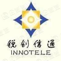 北京锐创信通科技股份有限公司