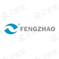 深圳市丰兆新材料股份有限公司