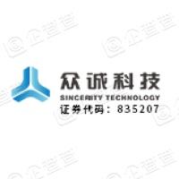 河南众诚信息科技股份有限公司