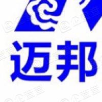 迈邦国际旅行社(上海)有限公司