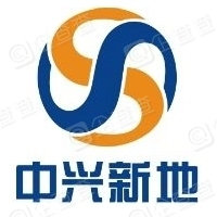 深圳市中兴新地技术股份有限公司