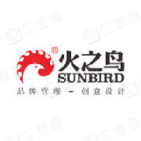 广州火之鸟广告有限公司