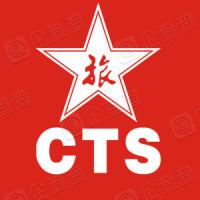 港中旅国际新疆旅行社有限责任公司
