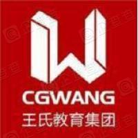 广州市王氏软件科技有限公司