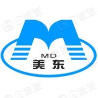 安徽美东生物材料有限公司