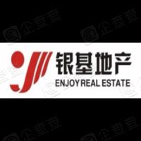 河南银基房地产开发有限公司