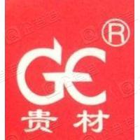 贵州贵材创新科技股份有限公司