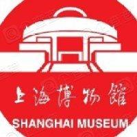 上海博物馆艺术品公司