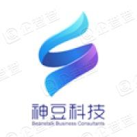 广州神豆信息科技有限公司