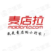 四川雅唯网络科技有限公司