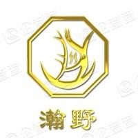 江西瀚野生物科技股份有限公司
