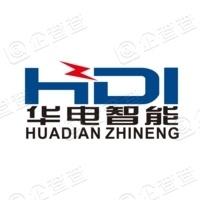 浙江华电智能电站设备股份有限公司