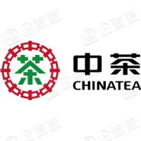 湖南中茶茶业有限公司