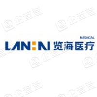览海医疗产业投资股份有限公司
