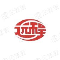 远程电缆股份有限公司