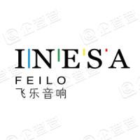 上海飞乐音响股份有限公司